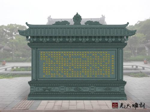 传统古建石雕照壁花纹雕刻寓意