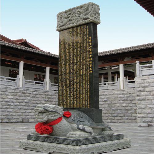 江西宜黄曹山寺工程案例【寺庙石碑】