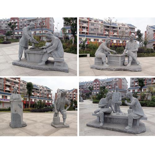 城市雕塑—人物石雕