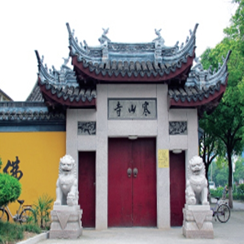 上海崇明岛寒山寺工程案例