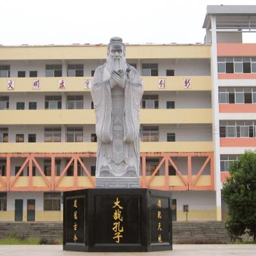 福建沙縣二中孔子雕像工程案例