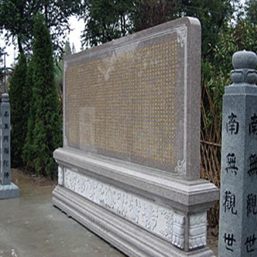 上海崇明岛無爲寺工程案例【四十八大願碑】
