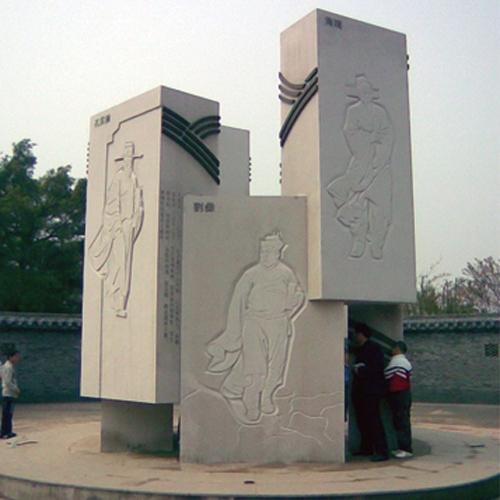 城市艺术雕刻