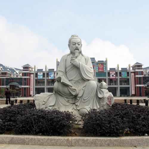 武汉城市雕塑—人物雕塑