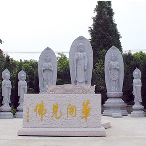 寺庙雕刻西方三圣