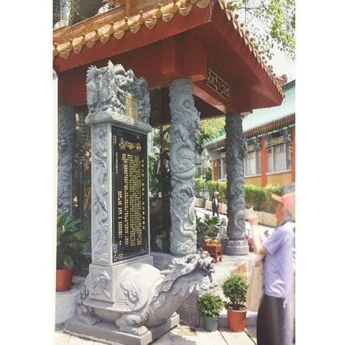 寺庙雕刻石碑