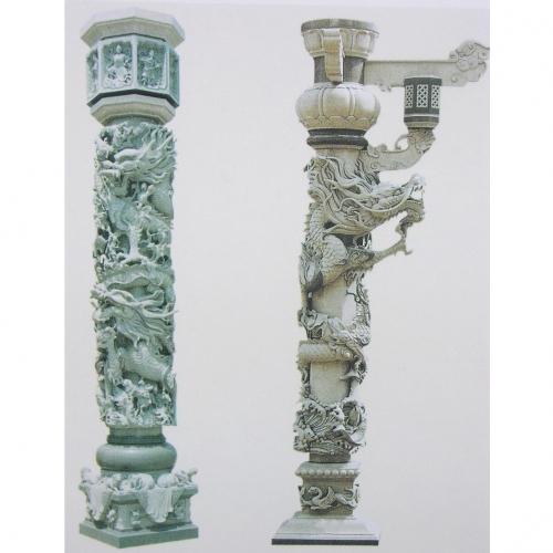 石柱GD-A002-3