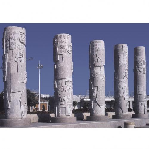 石柱GD-A002-9