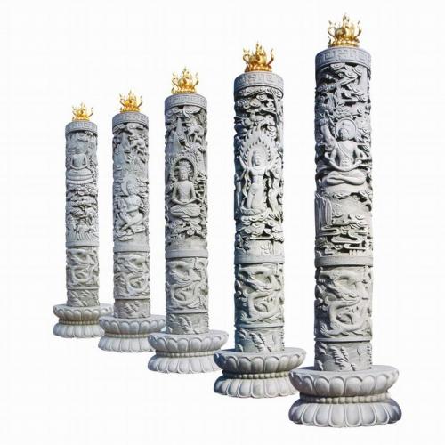 石柱GD-A002-11