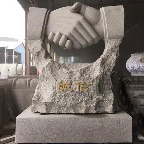 城市广场雕塑-6