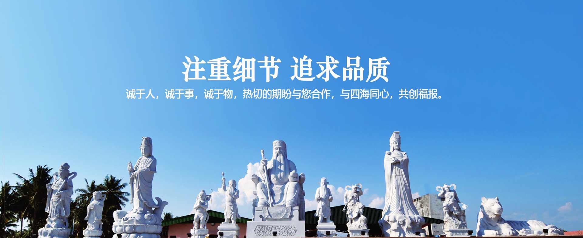 寺庙雕刻,别墅石材装饰,园林雕刻
