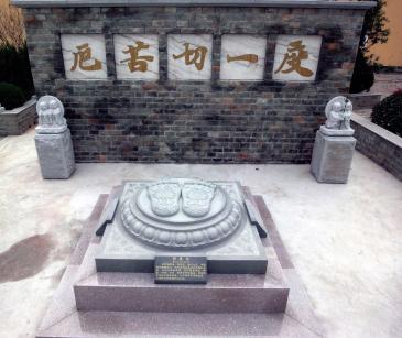 寺庙石雕.jpg